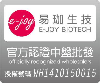 易珈 纖Q好手藝 薏仁水2gx30包(60g) 易珈授權碼WH1410150015