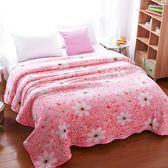 冬季毛毯珊瑚絨毯子加厚法蘭絨毛絨床單單件單人雙人加絨法萊床墊YYS       原本良品