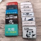 個性創意人男士錢包青年青少年中學生短款折疊手工包