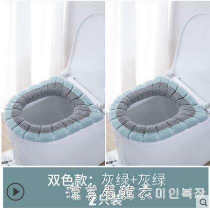 家用毛絨馬桶坐墊坐便套圈墊廁所馬桶墊子大加厚四季通用防水冬季 美眉新品