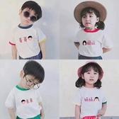 兒童純棉T恤夏裝男女童短袖哥哥弟弟姐姐妹妹寶寶親子裝打底衫潮 童趣屋