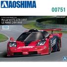 AOSHIMA 青島社 1/24 模型車 麥拉倫 跑車 F1 Gtr 1997 LE MANS 24H #44 00751