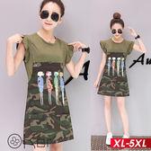 亮片娃娃圖案迷彩吊帶連衣裙+軍綠短袖T恤兩件套 XL-5XL O-ker歐珂兒 169377