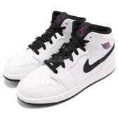 Nike Air Jordan 1 Mid BG 白 黑 皮革鞋面 AJ1 喬丹1代 女鞋 大童鞋【PUMP306】 555112-138