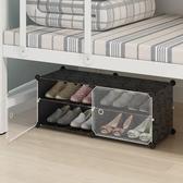 學生宿舍床底組裝迷你小型鞋架收納神器多層簡易寢室床下防塵鞋柜
