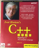 (二手書)C++教學範本