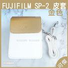 Fujifilm instax SHAR...