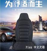 車載按摩器多功能全身家用靠墊椅墊頸部腰部肩部加熱汽車按摩坐墊 ic2099【Pink中大尺碼】
