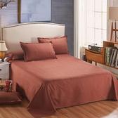 限定款床罩組床單單件150x230公分學生兒童宿舍床單素色磨毛被單單人保潔墊