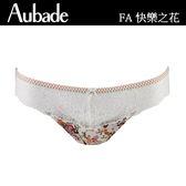 Aubade-快樂之花M-XXL印花蕾絲三角褲(牙白)FA