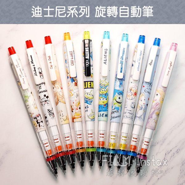 《 uni 迪士尼系列 旋轉自動筆 》三菱 KURU TOGA 限定 自動鉛筆 菲林因斯特