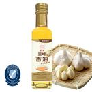 【福壽對味油坊】蒜味香油220ml