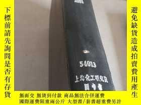二手書博民逛書店HYDROCARBON罕見PROCESSING.Vol.80 N