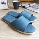 台灣製造-簡約輕巧-皮質室內拖鞋-韻色-...