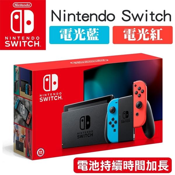 《現貨特價》NS Switch 主機 紅藍 動物森友會 台灣公司貨 電力加強版 限量單機