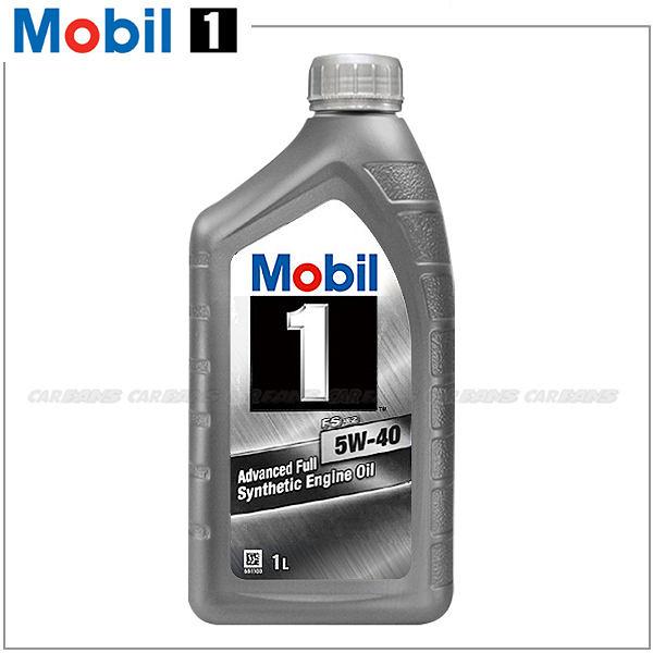 【愛車族購物網】Mobil 魔力1號 FS X2 5W40全合成機油 1L (新包裝)