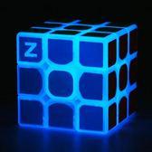 魔方ZCBUE版三階魔方夜光魔方三階二階四階魔方透明專業順滑炫酷玩具全館免運 玫瑰