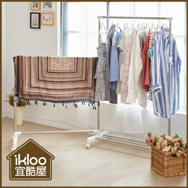 BO雜貨【YV9066】ikloo~不鏽鋼可收合衣桿 魔術大空間L型曬衣桿 雙桿衣架 可開合收納 掛衣架