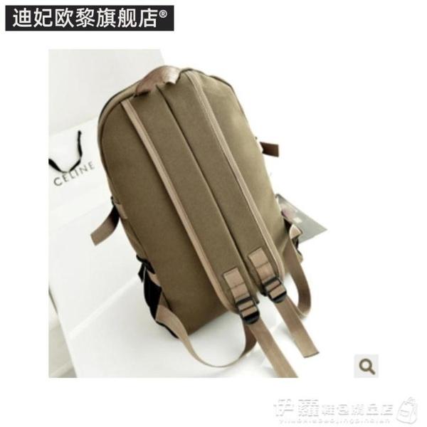 耐磨帆布大容量後背包旅行背包時尚潮男女中大學生書包 伊蘿