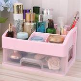 化妝品收納盒 桌面梳妝台化妝盒透明護膚品口紅盒抽屜式化妝品收納盒家用置物架