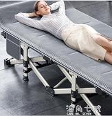 摺疊床單人辦公室午休床便攜陪護床小巧簡易床行軍床午睡神器家用 蘇菲小店