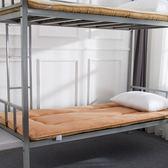 床墊學生宿舍0.9m單人床褥子1.2米1.5m床1.8m床2米雙人墊被床褥墊【快速出貨】