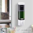 免打孔皂液器衛生間壁掛式洗手液盒按壓賓館洗發水沐浴露盒掛墻CY『新佰數位屋』