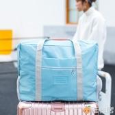 旅游防水折疊旅行袋衣物整理袋飛機包多功能旅行收納包單肩手提包 雅楓居