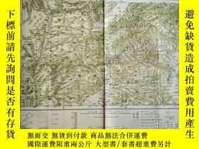 二手書博民逛書店罕見明治三十二年日本出版的山西太原地圖,58X46釐米Y2431