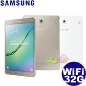 Samsung Galaxy Tab S2 8.0 ◤年末下殺 $9990,送保護貼◢ 雙四核心8吋平板 WIFI版 32G T713