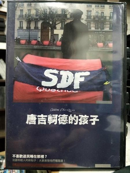 挖寶二手片-Z56-034-正版DVD-電影【唐吉軻德的孩子】-不喜歡遊民睡在那裡?