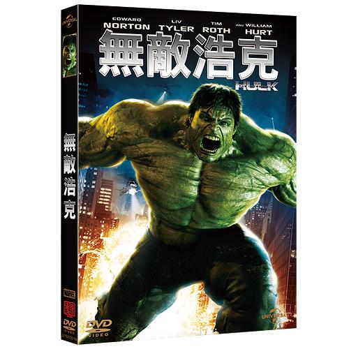 無敵浩克DVD Incredible Hulk