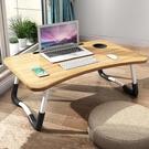 促銷款多功能摺疊筆電桌 床上桌 懶人桌子 小茶几 和室桌帶卡槽+杯托+腳套xc