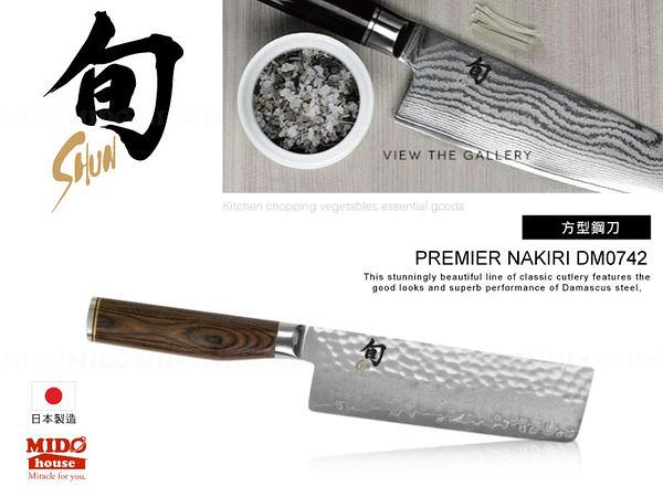 日本Shun旬牌系列『DM0742方型鋼刀』14cm《Midohouse》