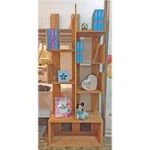 「首雅傢俬」全實木機器人書櫃 實木書櫃 書架 DIY書櫃 新品價