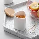 牙籤筒 日式牙簽盒創意木蓋牙簽筒家用棉簽收納盒餐廳高檔牙簽罐桶