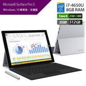 贈鍵盤不挑色+電腦包》微軟筆電 Surface Pro 3(12吋/i7/512G) 拆封品出清