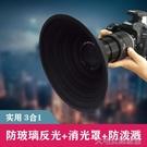 遮光罩新款羅口單反相機通用消光遮光罩防玻璃反光防潑濺黑色矽膠鏡 大宅女韓國館