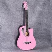 38寸民謠木吉他學生練習琴初學椴木吉他有圖粉色guitar
