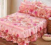 斜紋磨毛床裙四件套 婚慶床上用品套件 活性床罩四件套1.8     蜜拉貝爾