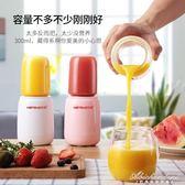 家用迷你學生榨汁機小型便攜式果蔬榨汁杯 黛尼時尚精品