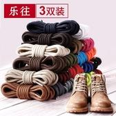 3雙工裝運動鞋馬丁靴鞋帶男女皮鞋靴子圓形粗百搭米黑白色鞋繩子 韓國時尚週