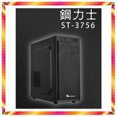 技嘉商務全新第九代 i5 六核心 配備WIN 10專業/8GB/3TB硬碟/DVD燒錄機