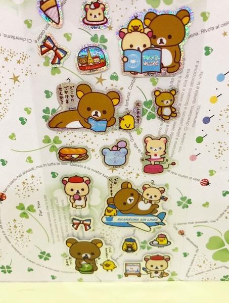 【震撼精品百貨】Rilakkuma San-X 拉拉熊懶懶熊~貼紙-藍#19572