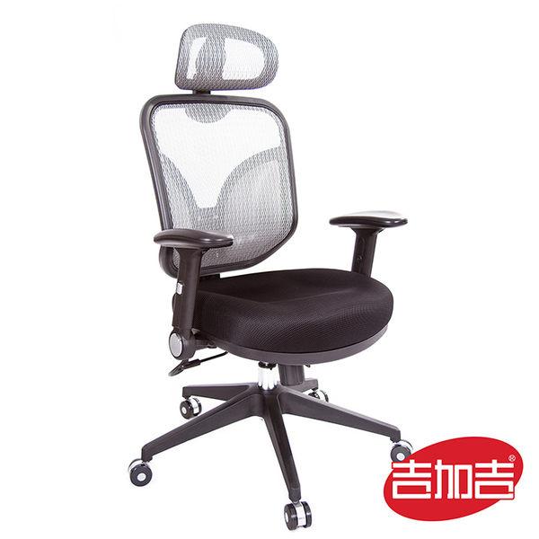 吉加吉 高背半網 電腦椅 型號105A
