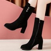 女士靴子2021秋冬季新款中跟絨面女短靴高跟鞋子粗跟中筒靴子加絨 3C數位百貨