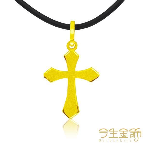 今生金飾   福音墜  純黃金墜飾