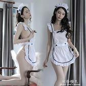 現貨出清 情趣內衣女式sm情大碼性感透明制服激情誘惑乖巧可愛女僕女傭套裝 4-23YXS