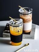 吸管杯 玻璃刻度吸管杯大人ins夏季大容量帶吸管水杯女冰咖啡牛奶杯子 艾家