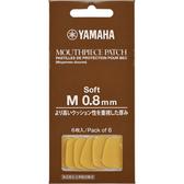 小叮噹的店- 牙墊 0.8mm M SOFT MPPAM8SIII YAMAHA 日製 吹嘴護片